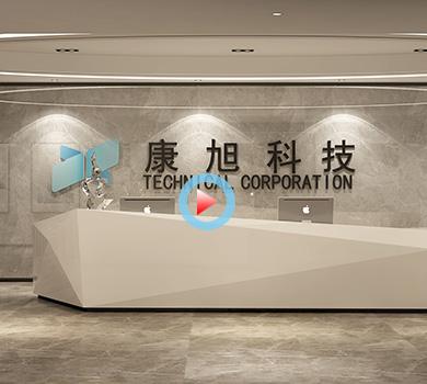 高端休闲办公室装修设计360全景效果图案例展示